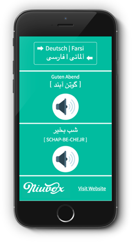 Niuvox learning cards - German/Arabic or German/Farsi - HEAR IT